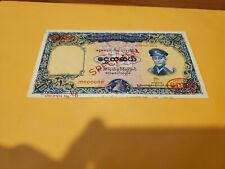 Burma / Myanmar specimen rare UNC
