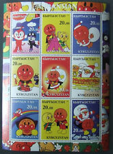 Kyrgyzstan(Russian local post) 2001 - Cartoons, 1 M/Sh, MNH, KPLR 9