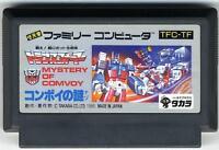 TRANSFORMERS MYSTERY OF COMVOY NINTENDO FAMICOM TAKARA NES FC JAPAN