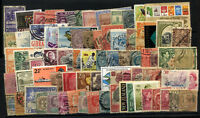 BRITISH COLONIES lot 73 Different Stamps