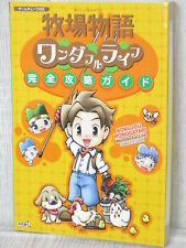 BOKUJOU MONOGATARI Wonderful Life Harvest Moon Guide 2003 Game Cube Book KE23