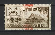 Korea Korean Asia Revenue Stamp Fiscal Fiscaux 4