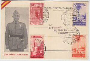 1938 Protectorado Español Marruecos multi franked post card *TETUAN-GIBRALTAR*