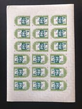 UKRAINE. 1953. GOVERNMENT IN EXILE, Secret courriers, IMPERF Tete-beche Sheet