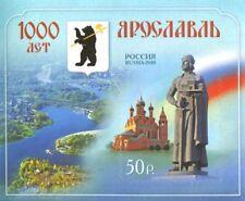 RU-B1443-1-2 Russia The 1000th anniversary of Yaroslavl. s/s 2010