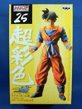 Dragon Ball Kai HSCF High Spec Coloring Figure No.25 FUTURE GOHAN Banpresto NEW