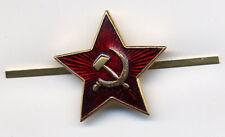"RED STAR COMMUNIST ANTIGLOBALIST SYMBOL CREST INSIGNIA PIN USSR SERVICE CAP 1.3"""