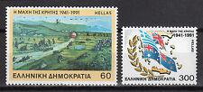 GREECE 1991 BATTLE OF CRETE MNH