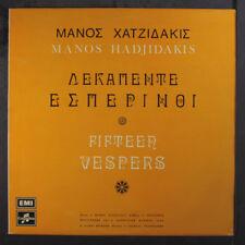MANOS HADJIDAKIS: 15 Vespers LP (Greece, re, v sl cw) International