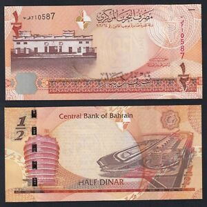 Bahrain 1/2 dinar 2008 FDS/UNC  B-04