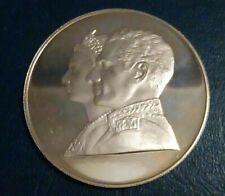 THE  COMMEMORATIVE SILVER 200 RIALS 1971 COIN.