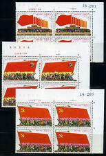 China PRC 1977' J23 11th National Congress Communist Party Set Blk of 4 UM OG
