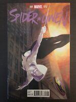 Spidergwen #1 2015 Exclusive Variant Marvel Comic Book Spider-man Spider-gwen
