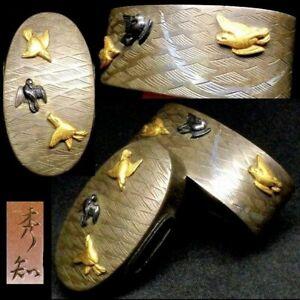 Edo period Japan antique shibuichi Bird Moon Fuchi Kashira signed by Hidetoshi