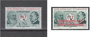 ITALIA REPUBBLICA VARIETA' 1965 UIT ROSSO SPOSTATO IN ALTO MNH $$$$$$$$$2