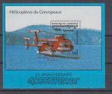 D. Flugzeuge   Kambodscha  Block 224  Helikopter  ** (mnh)