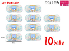 10balls x100g Soft Multi Color Baby Yarn Knitting Crochet Wool 3ply W151