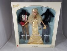 Mattel 2003 Toy Store Special Mix 'Em Up Fashions Barbie C4559 NRFB