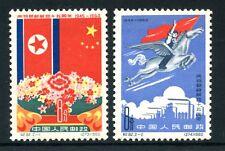 1960 - CINA - 15° ANNIVERSARIO LIBERAZIONE COREANA 2v. - NUOVI - LOTTO/25643