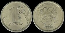 Russie Russia Russland Aigle Bicephalique Double Headed Eagle Bird 1 Rouble 2007