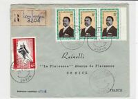republique gabonaise 1971 flying animal president airmail stamps cover ref 20184