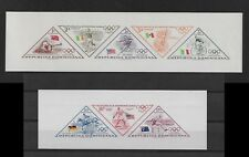 DOMINICANA 1956 MELBOURNE OLYMPIC WINNER IMPERF SPL  ** MNH