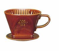 Kalita 102 Ceramic Coffee Dripper Brown for 2-4 Cups from Japan