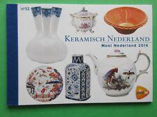 Nederland Prestigeboekje 52 PR52 Mooi Nederland mooi gestempeld zeer lastig !
