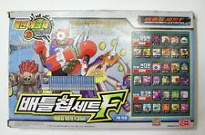 TAKARA ROCKMAN EXE AXESS(MegaMan) : BATTLE CHIP SET F(OS-03,OS-04,OS-06) For PET