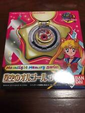 Sailor Moon Star Locket Music Box Gold ver. Moonlight Memory Series BANDAI F/S