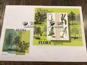 Slovenia 1998 SC No. 227 - 230 JumboFDC BLOCK 7 Flora coniferous trees FDC mint!