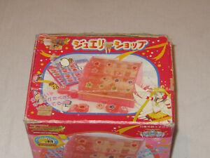 Sailor Moon Ring Set Jewelry Box Locket Bandai