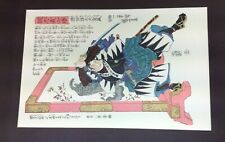 Rare Samurai Prints  - Folio of 6 by Utagawa Kuniyoshi - Japanese Art (B2F)