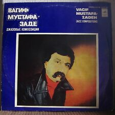 VAGIF MUSTAFA - ZADE - JAZZ COMPOSITIONS (2LP) LEGENDARY SOVIET JAZZ PIANIST!!!