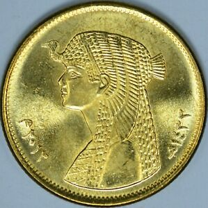 EGYPT 2012 50 Piasters Queen Cleopatra BU Uncirculated Coin - RARE Low Mintage