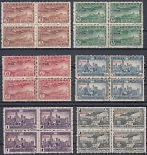 SERIE UNION POSTAL PANAMERICANA ** 630/635 BLOQUE DE 4 - AÑO 1931 - LUJO