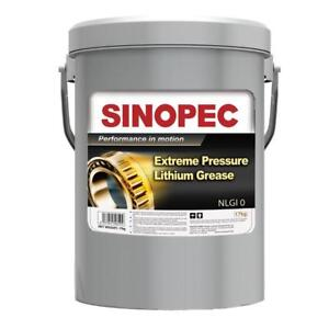 SINOPEC EP0 EXTREME PRESSURE MULTIPURPOSE LITHIUM GREASE, NLGI 0 35LB 5 GALLON
