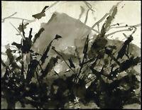 """Kunst in der DDR. """"Durchblick"""" 1985. Tusche Gerald SIPPEL (*1945 D) handsigniert"""