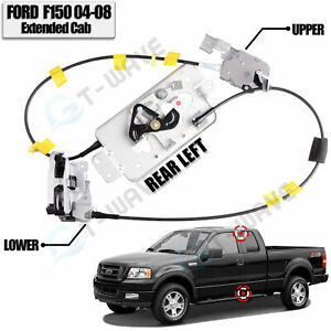 Rear Left Driver Side Door Latch Assembly&Cable 04-08 Ford F-150 Extended Cab