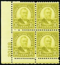 640, Mint 8¢ XF NH Plate Block Very Well Centered! * Stuart Katz