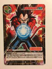 Dragon Ball Z Card Game dédouble rare D-751 Face B