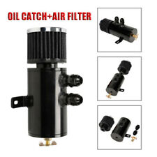 Aluminum Polished Oil Catch Can Reservoir Tank Breather Filter Baffled Kit AN10