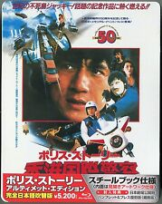 Police Story: Ultimate Edition ~Japan Blu-Ray Steelbook~ *NEW* ~ Jackie Chan