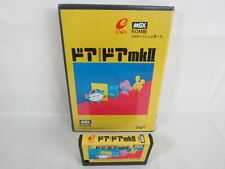 msx DOOR DOOR mk II 2 ENIX msx Import Japan Video Game No inst 10110 msx