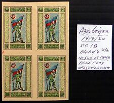 AZERBAIJAN 1990 - 10k As Described Variety Block (4) U/M NL544