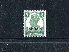BAHRAIN 40, 1943 9p OVERPRINT, MINT, VLH (BAH002)