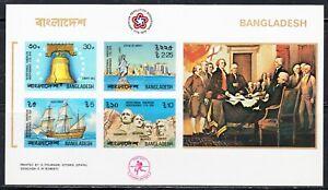 BANGLADESH 1976 AMERICAN BICENTENNIAL S/S SCOTT 114a MNH IMPERF