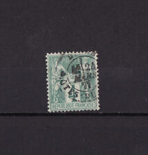 timbre France  Sage  4c  vert      num: 63    oblitéré