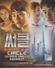 Circle: Two Worlds Connected Korean Drama DVD with Good English Subtitle