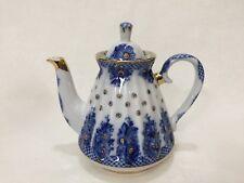 "Vintage Lomonosov Russian Blue & White Teapot w/ Gold Trim, 6 3/4"" Tall x 7 1/2"""